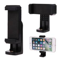 "Unique Design 1/4"" Screw Head Smart Phone Stands Tripod Monopod Holder Clip Mount 360 Degree Rotation Black HIgh Quality Holder(China)"