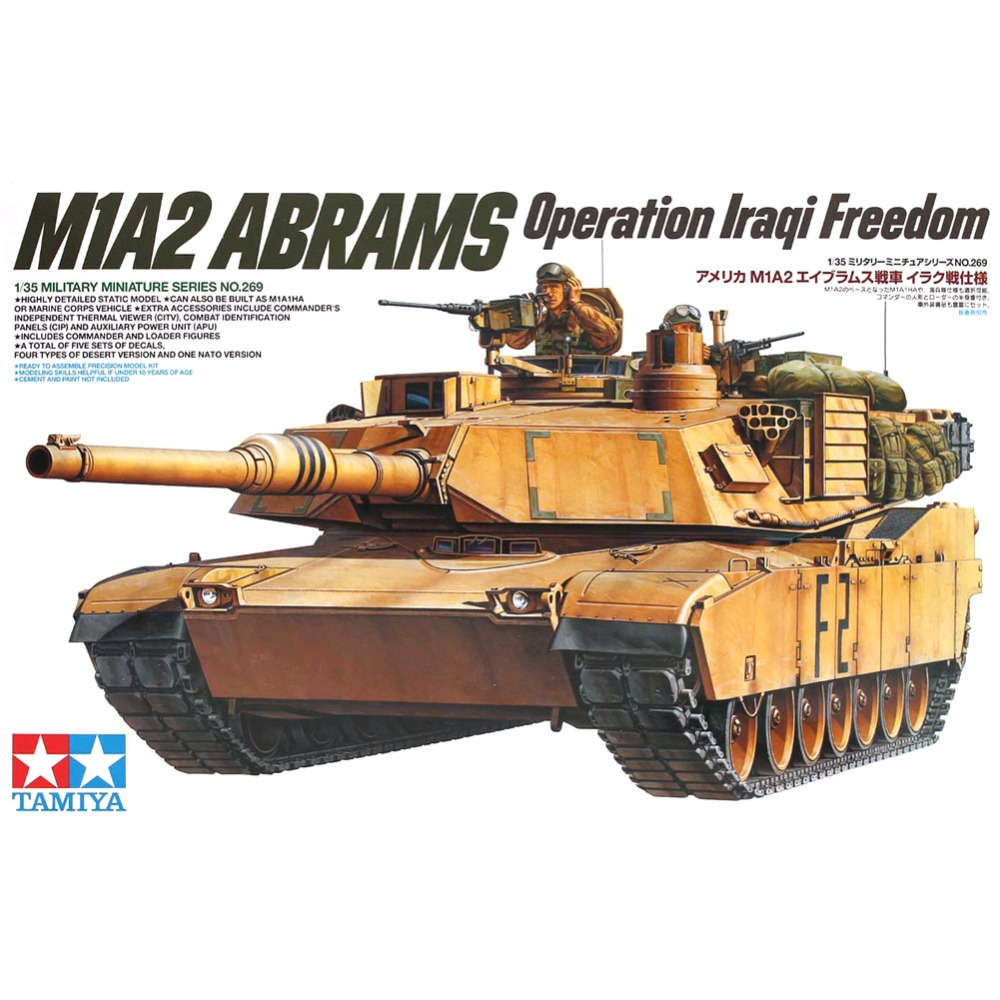 OHS Tamiya 35269 1/35 M1A2 Abrams Operation Iraqi Freedom Military AFV Assembly Model Building Kits oh ohs tamiya 35326 1 35 u s main battle tank m1a2 sep abrams tusk ii military assembly afv model building kits