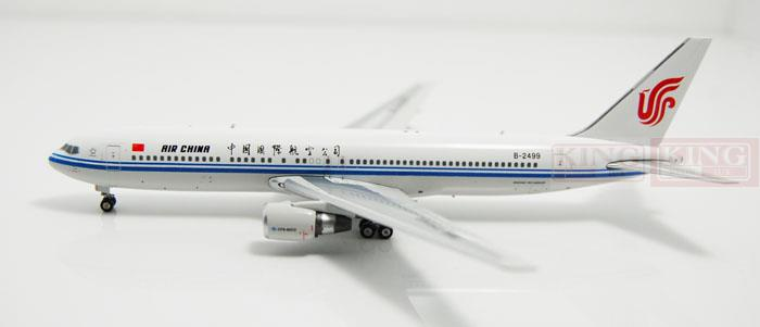 Phoenix 10951 China International Aviation B-2499 1:400 B767-300ER commercial jetliners plane model hobby phoenix 11006 asian aviation hs xta a330 300 thailand 1 400 commercial jetliners plane model hobby