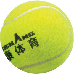 4 unid/pack pelota de tenis de alta elasticidad formación pelota de juguete para niños pelota de caucho Natural y especial de lana de la pelota de tenis