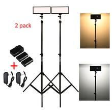 Студийный набор для фото-Viltrox L132T двухцветный светодиодный светильник с регулируемой яркостью/2 м осветительный стенд/адаптер переменного тока/Аккумулятор для фотокамер DSLR
