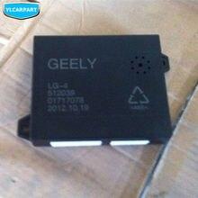 Для Geely GC6, автомобильный электронный Противоугонный контроллер