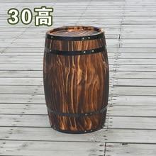 Buy  ops grape cask wine cask barrel custom bar  online