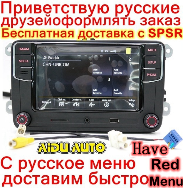RCD330 RCD330G Plus 6.5 MIB Radio RCD510 RCN210 For Golf 5 6 Jetta MK5 MK6 CC Tiguan Passat B6 B7 Polo