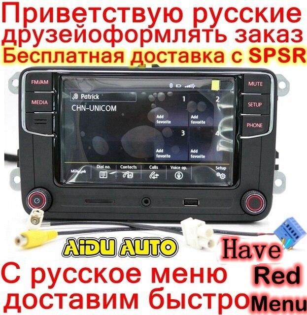 RCD330 RCD330G Plus 6.5 MIB Radio RCD510 RCN210 For Golf 5 6 Jetta MK5 MK6 CC Tiguan Passat B6 B7 Polo rcd330 plus mib ui radio for golf 5 6 jetta cc tiguan passat polo