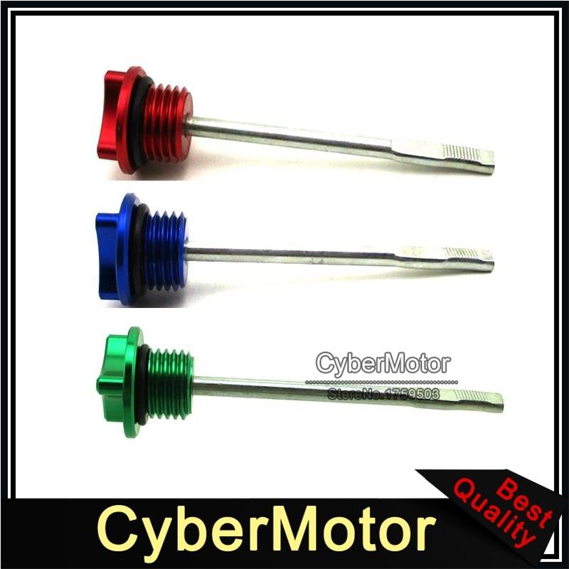 Картридж масляный для мотоциклетного двигателя CRF50 125cc 140cc 150cc 200cc 250cc Stomp YCF, SDG модели SSR и Pit внедорожный мотор