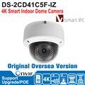 2017 Hik IP Camera 12MP DS-2CD41C5F-IZ Camera POE 4K Smart Indoor Dome Camera Motorized Vari-focal Lens