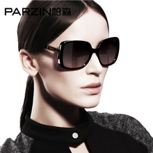 Free shiping Fashion Eyeglasses New 2015 fashion sun glasses for womens brand designer sunglasses cycling eyewear PZPOL9257