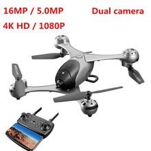 Профессия Дрон 4 к HD видео с видом от первого лица wifi с 16MP/5.0MP камера Gimbal RC Дрон Квадрокоптер высота режим удержания RC вертолет