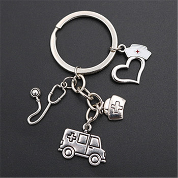 1pc Antique silver emergency ambulance & medical box & stethoscope & nurse cap charm keychain DIY handmade metal key chain