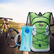 Уличный рюкзак 12 л Сумка для кемпинга с водонепроницаемой сумкой