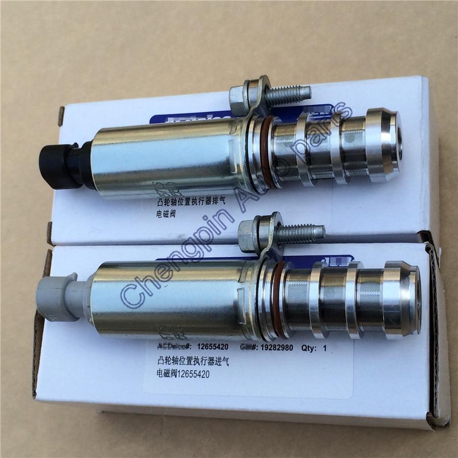 Um conjunto de Controle de Óleo Intake & Exhaust Tempo VVT Válvula Solenóide OEM #12655420 & 12655421 Para Captiva Chevrolet Equinox GMC Saturno