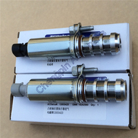 one set Intake & Exhaust Oil Control Timing Valve Solenoid VVT OEM# 12655420 & 12655421 For Chevrolet Captiva Equinox GMC Saturn