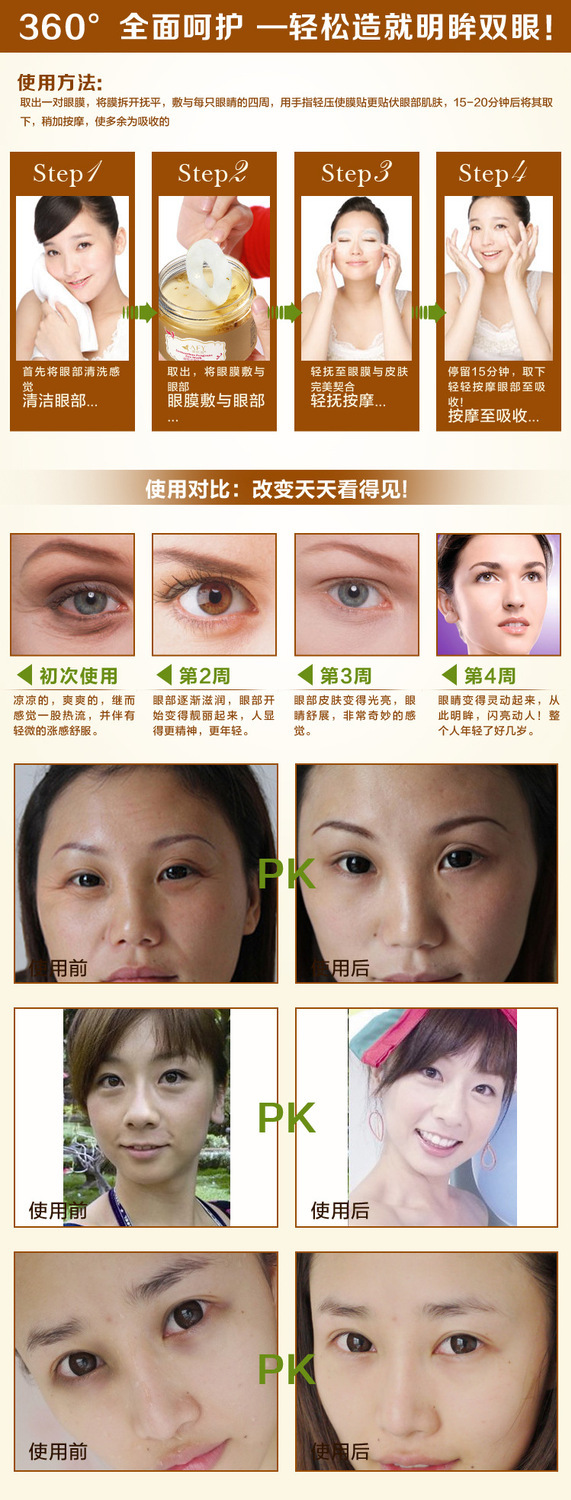 Osmanthus Eye Mask Potent Remove Dark Circles and Pouch Anti Wrinkle To Swelling To Fat Particles Hydrating Eye Cream 60pcs 15