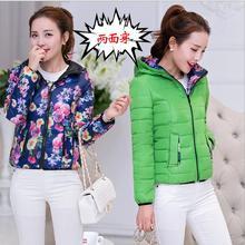 AQ206 2015 Winter Jacket Women Outerwear Plus Size Down Coat Fashion Both Sides Cotton-padded Winter Coat Women
