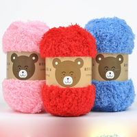 300g Soft Cashmere Yarn For Knitting Mink Baby Knitting Wool Hand Knitted Hook Needle Work Wool