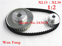 Timing Belt Pulley XL Reduction 2 1 30teeth 15teeth Shaft Center Distance 100mm Engraving Machine Accessories