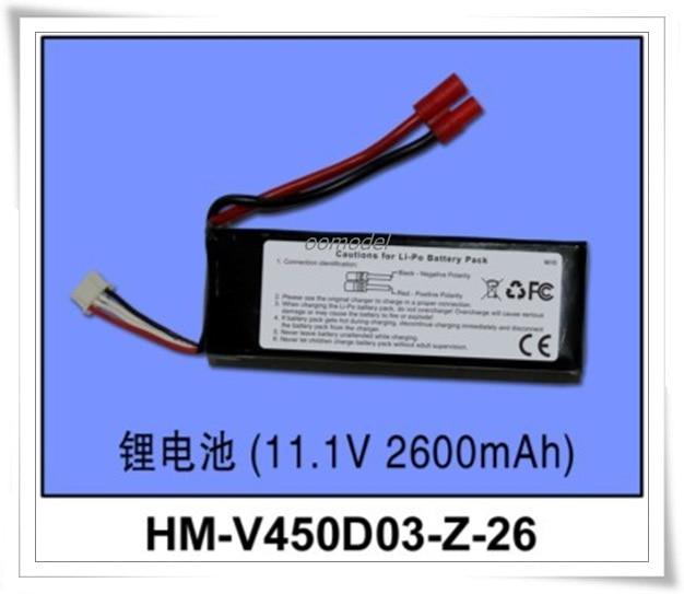 Walkera V450d03 Battery HM-V450d03-Z-26 11.1V 2600mAh Free Track Shipping walkera hm f450 z 45 v450d03 brushless speed controller walkera v450d03 parts free shipping with tracking