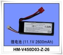 Walkera V450d03 Battery HM V450d03 Z 26 11 1V 2600mAh Free Track Shipping