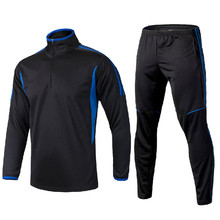 Winter Youth kids Soccer Training Pants