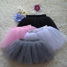 2016 summer lovely fluffy soft tulle girls tutu skirt pettiskirt 4 colors girls skirts for 1-8Y kids 4 layers mesh clothes