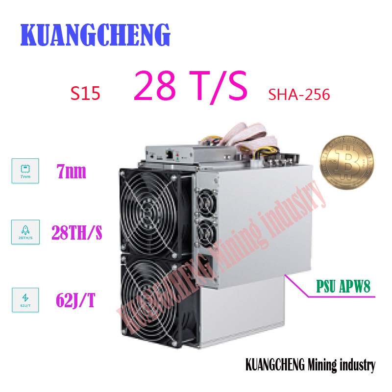 Old  Bitmain Used 7nm BTC BCH/BCC Miner! AntMiner S15 28T SHA-256 Miner With APW8 PSU Asic Miner Free Shipping!