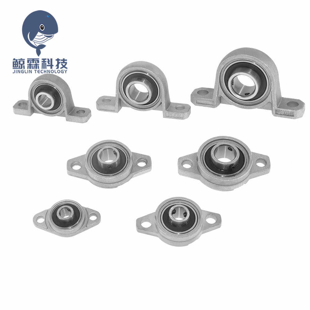 KP08 KFL08 T8 Lead Screw Support Diameter 8mm Zinc Alloy Bore Ball Bearing Pillow Block Mounted For T8 Lead Screw Shaft Collar