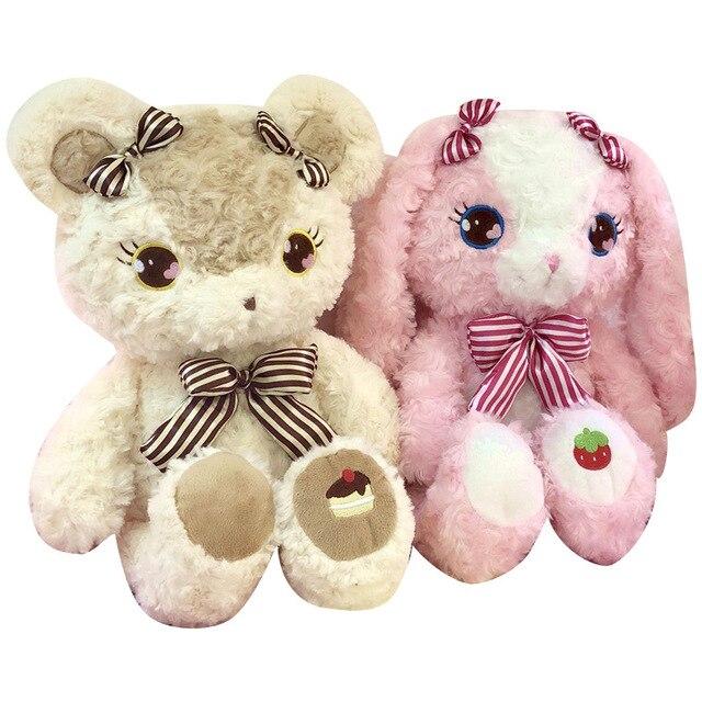 cute big strawberry rabbit cake bear plush toy kawaii soft bunny