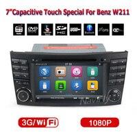 Two Din 7 Inch Car DVD Player For Mercedes Benz E Class W211 E300 CLK W209