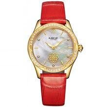 Mige Top Brand Luxury Casual Fashion Ladies Watches Red Leather Buckle Golden Case Female Clock Quartz Waterproof Women Watch