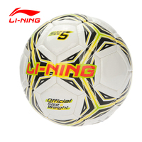 Li Ning Men's Soccer Size 5 Training Series PVC LiNing Sports Soccer AFQL088 ZYF134