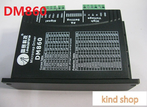Leadshine DM860 2-Phase 32-Bit DSP Digital Stepper Drive of 20 - 80 VDC Input Voltage and 2.4 - 7.2A Output Current new leadshine dm2282 cnc high voltage digital stepper drive 2 phase working 80 220vac 0 52 8 2a push output nema34 and nema