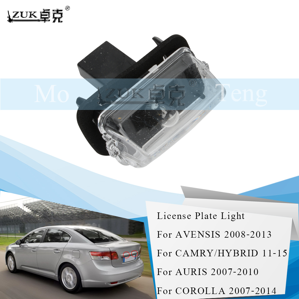 ZUK Rear License Plate Light Lamp For <font><b>TOYOTA</b></font> VERSO 2009-2012 E`Z YARIS LEVIN CAMRY <font><b>COROLLA</b></font> 2007-2014 AURIS AVENSIS 2008-<font><b>2013</b></font> image