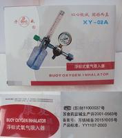 buoy oxygen inhalator with tube oxygen inhaler bottle concentrated oxygen with oxygen flow meter