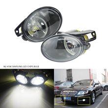 ANGRONG 45W VW Passat 3C B6 06 10 L & R 용 백색 LED 앞 범퍼 안개등 업데이트