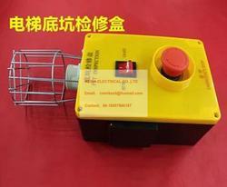 Elevator pit box/ elevator maintenance box /emergency stop switch 510B