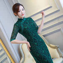 Elegant Women Traditional Chinese Slim Dress Vintage Lace Sexy Ankle-Length Qipao New Arrival Lady Formal Cheongsam