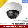 Dahua IPC-HDBW4431R-ZS replace IPC-HDBW4300R-Z 2.7mm ~12mm varifocal motorized lens network  4MP IR ip Dome POE cctv camera