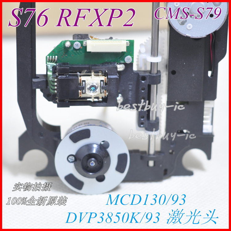 Free shipping Optical pick up CMS-S79 CMSS79 for DVD Laser Lens Pickups S76 RFXP2 / SOH-DL6C / SOH-DL6 with plastic mech ccm