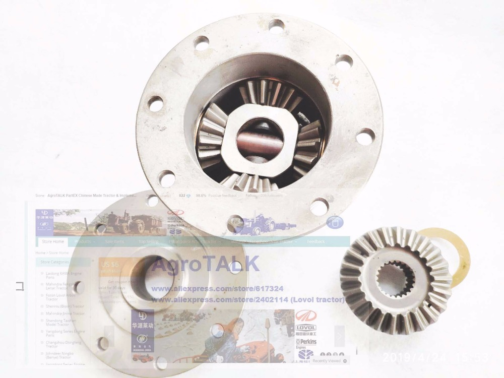 Foton Lovol TB series tractor parts, the differential housing assembly , part number : FT300.38.012Foton Lovol TB series tractor parts, the differential housing assembly , part number : FT300.38.012