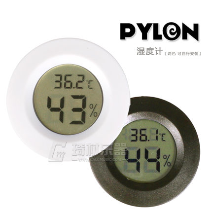 Pylon Guitar LCD Digital Thermometer und Hygrometer