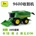 2016 new model of agricultural 9600 harvester toy 1:64