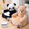 Bebé de peluche de bebé chico s bolsa de frijol niños sofá juguetes de peluche oso muñeca Animal de juguete asiento de sofá silla de alimentación chico regalo