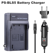 лучшая цена PS BLS-5 PS-BLS5 BLS5 Car Charger + EU Adapter For OLYMPUS E450 E600 E620 EP1 EP2 EP3 EPL1 EPL2 EPL3 EPM2 EPL5 EPL6 Camera