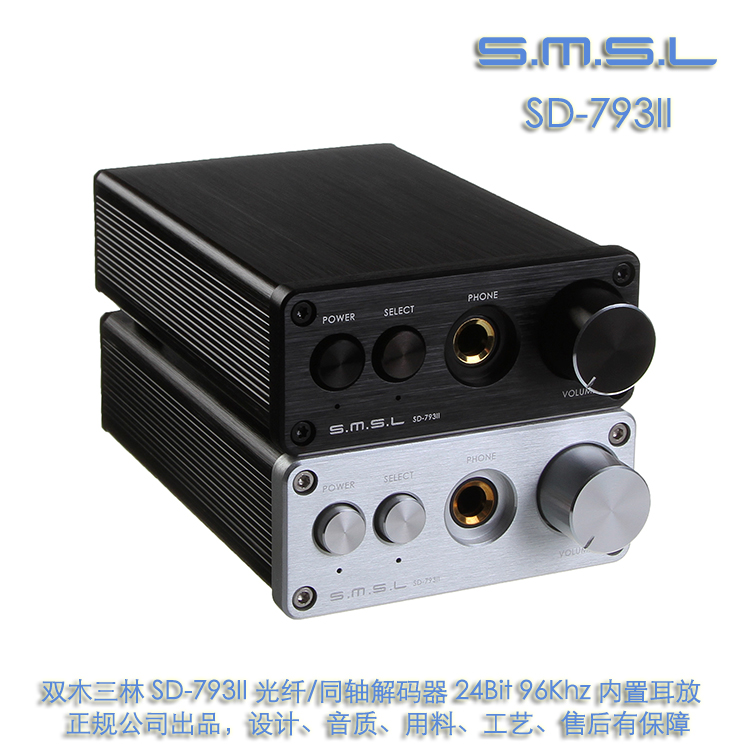SMSL SD-793II Mini DAC DIR9001 + PCM1793 + OPA2134 Coax/Optical Input + adapter silver color smsl v2 silver усилитель