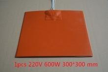Almohadilla térmica de silicona calentador 220 V 600 W 300mm x 300mm para la impresora 3d cama calor 1 unids