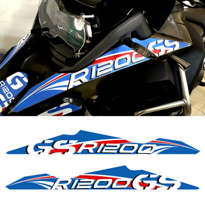 Image 3 - Whole Vehicle R 1200 gs Decals Stickers Fit For Motorcycle BMW R1200GS R 1200 GS 2013 2014 2015 2016 r1200gs 2013 2016 2014