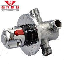 BaiDaiMoDeng 1/2 умный скрытый термостатический клапан душевая комната/душевой экран/ванна Автоматический термостатический смесительный клапан