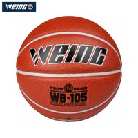WEING brown abrasion resistant basketball PU material USA basketball size 5# indoor and outdoor teaching game balls