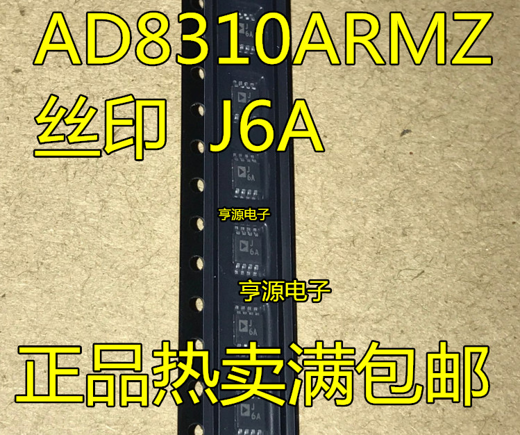 Price AD8310ARM
